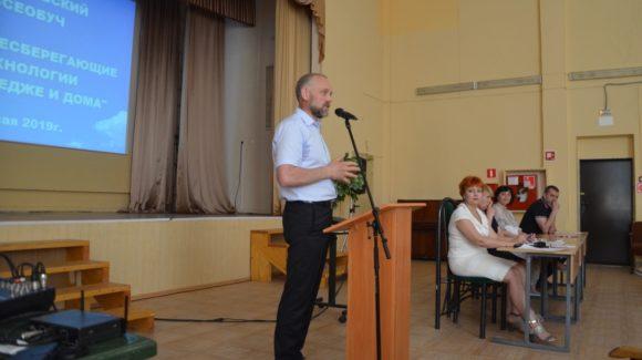 «Общее Дело» в Ростовском торгово экономическом колледже