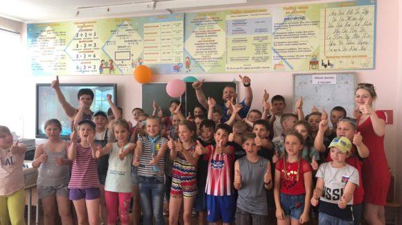 «Общее Дело» в Красноярской школе