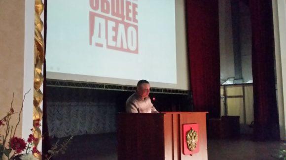 Саратовский военный ордена Жукова Краснознаменном институте войск