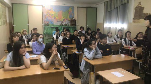 Классный час в общеобразовательной школе №5