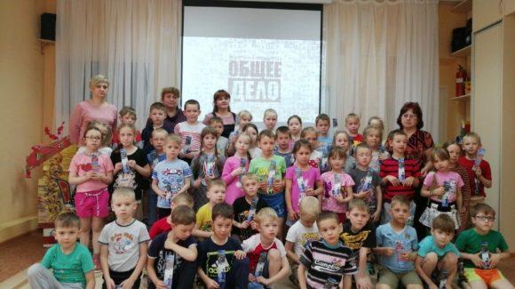 Лучшее будущее для наших детей. Общее дело в Краснокамске.