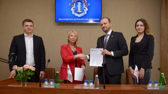 ККО ООО«Общее дело» и КРО АЮР подписали соглашение