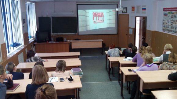 «Общее дело» в лицее бизнеса города Омска