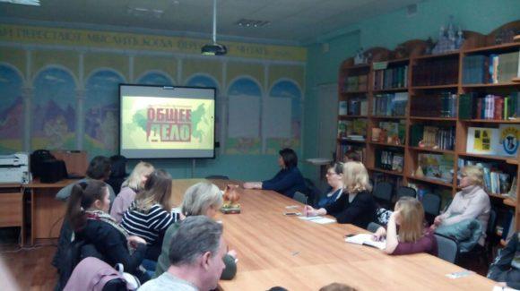 «Общее дело» на родительском комитете в лицее № 92 города Омска.
