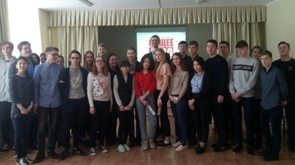 «Общее дело» в средней общеобразовательной школе № 105 города Омска