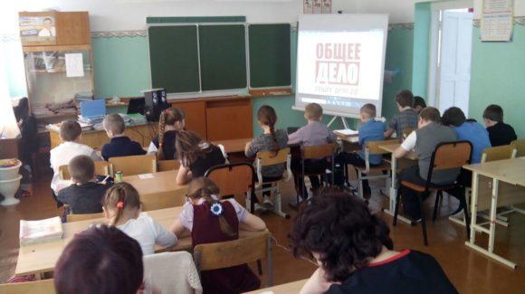 «Общее дело» в Берёзовской школе Калачинского района