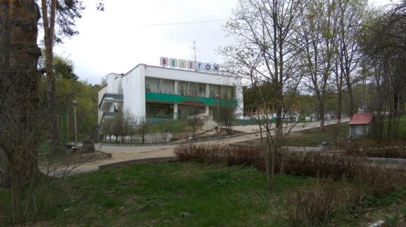 Здоровая Россия — Общее Дело в пансионате Велегож и санатории Велегож