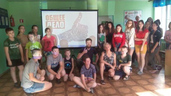 «Общее Дело» в СанаторииТОГБУЗ МДС «Ласточка»