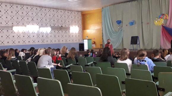 «Общее Дело»в Детском лагере «Звездный»