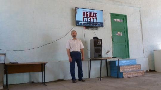 «Общее Дело» в детском оздоровительном лагере «Орлёнок»