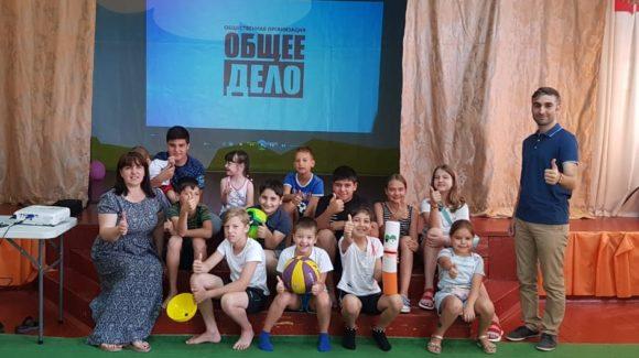«Общее Дело» на встрече с ребятами в сельском клубе поселка Молдовки