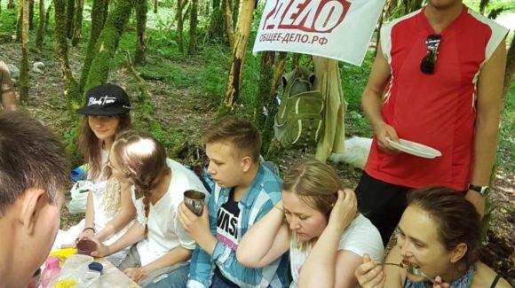 Единомышленники Общего дела ходили в поход на чайные плантации Хосты