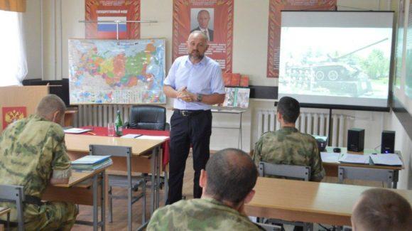 «Общее Дело» на встрече с офицерами в/ч 30/33