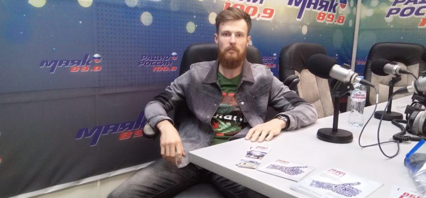 «Общее Дело» на радио России 100,9 FM