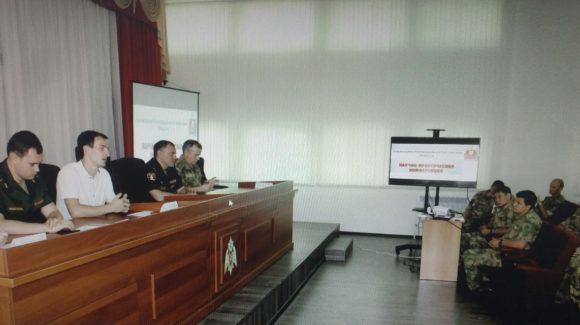 «Общее Дело» на  встрече с офицерами по работе с личным составом Управления Росгвардии по Ростовской области.