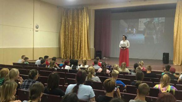 «Общее Дело» в Неклиновском районе в рамках летней профилактической работы с подростками