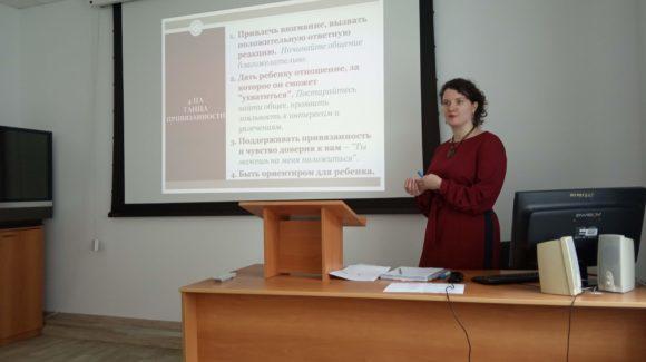 Эффективные методы работы по профилактике аддикции в молодежной среде Хабаровский край
