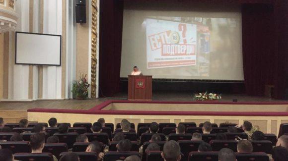 «Общее Дело» в Саратовском Военном Институте