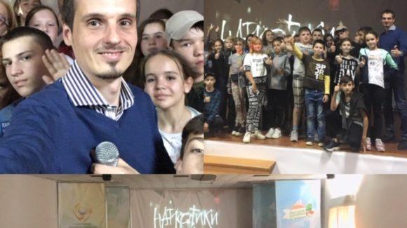 «Общее Дело»  с воспитанниками Детского оздоровительного лагеря «Имени 28 героев Панфиловцев»