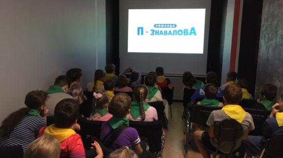«Общее Дело» в ГБУ Центр поддержки семьи и детства «Зеленоград»
