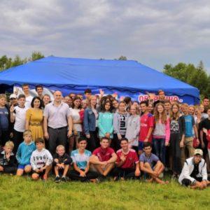 «Общее дело» провели встречу с отдыхающими лагеря «Перевал»