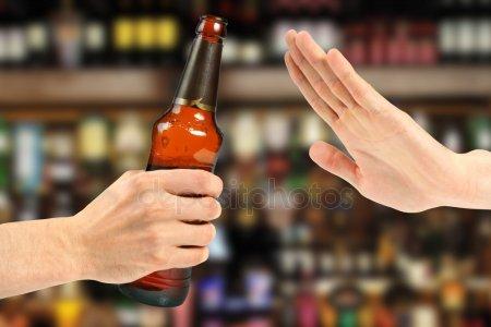 Пиво тоже алкоголь