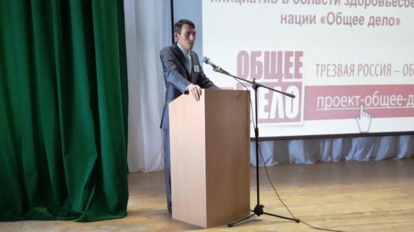 Родительское собрание в городе Агидель (Республика Башкортостан)