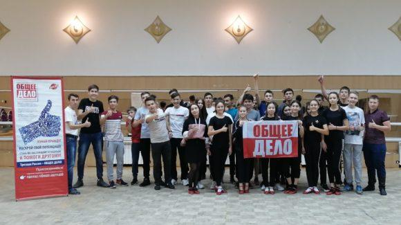 Всероссийский день трезвости в городе Агидель