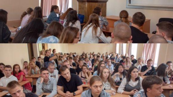 «Общее Дело»со студентами Московского государственного областного университета