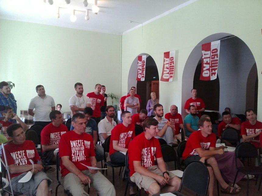 Знакомство коллег с приемами работы Фамутдинова Р.З. с аудиторией слушателей