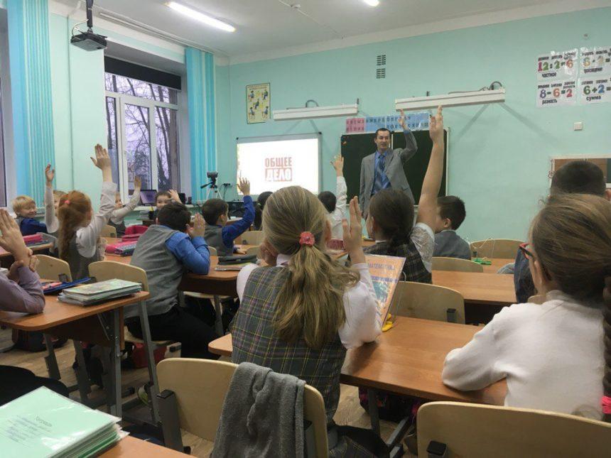 Общее дело в школе 64 г.Ижевска