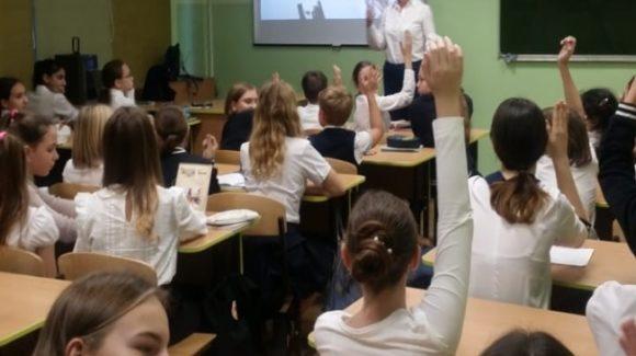 «Общее Дело» в школе №20 города Краснодар
