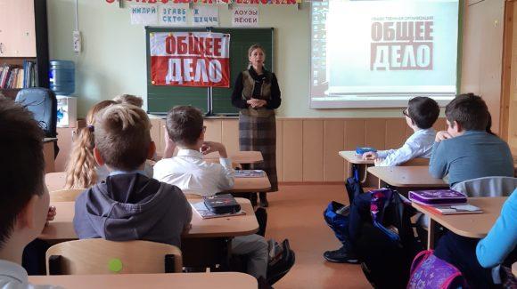 «Общее Дело» проводит комплексные занятия в лицее №2 города Воронежа