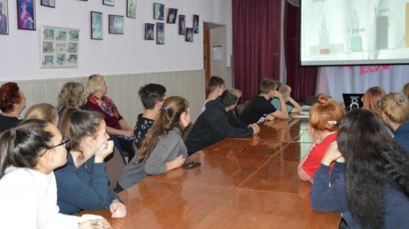 Вместе с прокуратурой Костромской области мы встретились с ребятами «Ченцовский центр  помощи детям, оставшимся без попечения родителей»