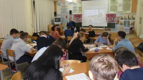 Формирование профессиональных компетенций студентов на материалах Общего дела