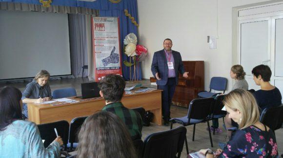 На Южном Урале стартовал конкурс «Здоровая Россия — Общее дело»