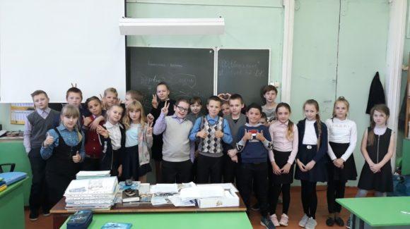 «Общее Дело» в городе Великом Устюге  школы №11