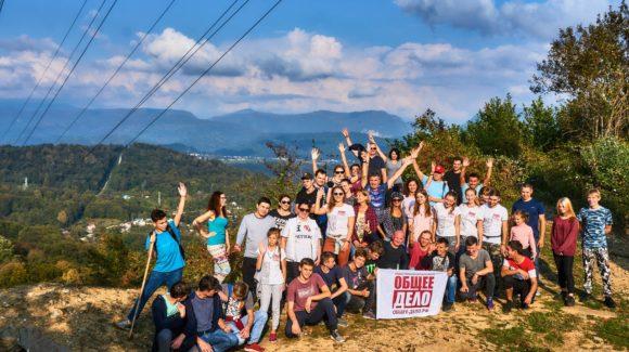 Активистами Общего Дела был проведен поход со студентами из города Сочи