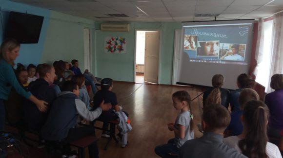 «Общее Дело» в санатории Ергенинский