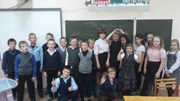 «Общее Дело» в 11 школе Великого Устюга