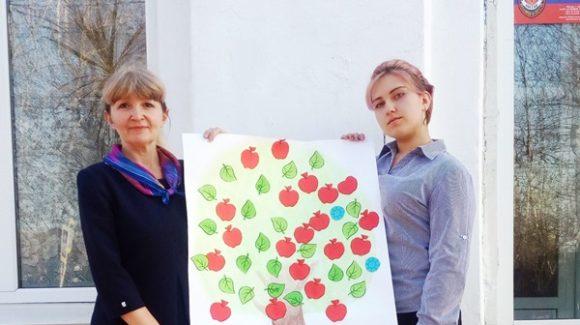 Занятие для учащихся 5-х классов МБОУ «СОШ № 1» г.Партизанск
