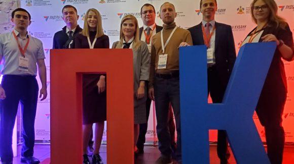 «Общее Дело» приняли участие в Губернаторском кадровом проекте Лидеры Кубани