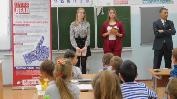 Профилактическое мероприятие в СОШ №13 города Южно-Сахалинска