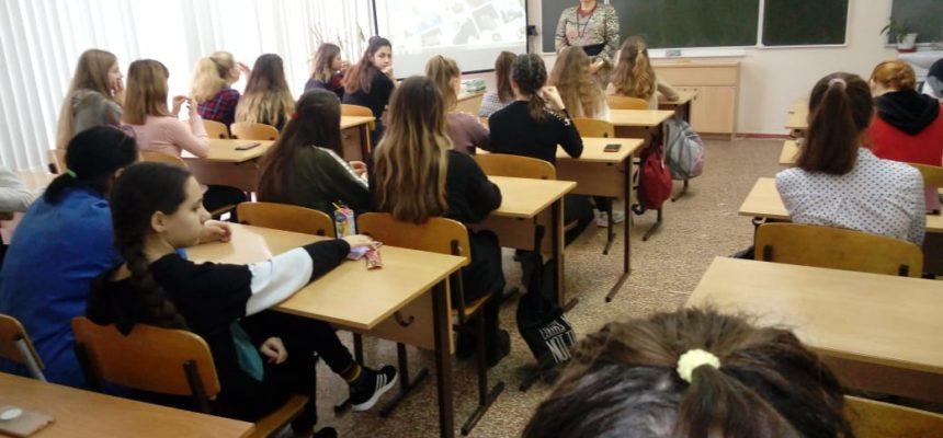 «Общее Дело» продолжает профилактические мероприятияшкол города Азова