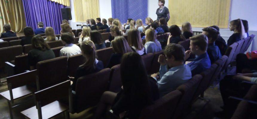 «Общее Дело» в школе №2 города Родники Ивановской области