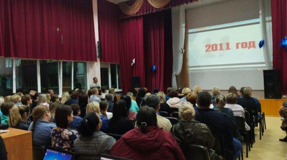 «Общее Дело» провели родительское собрание в школе №63 города Саратова