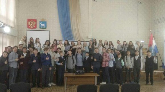Общее дело в школе №32 города Самара