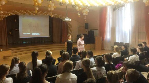 Волонтерское движение в Иваново стартовало!