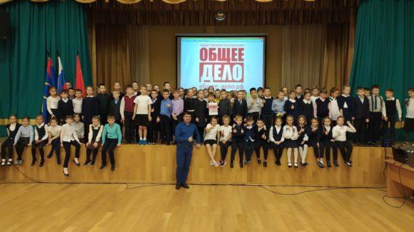 Даже самые маленькие узнали об Общем Деле в удаленных уголках Московской области