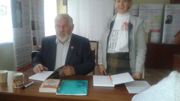 Мероприятия «Общего Дела» в городе Воронеже